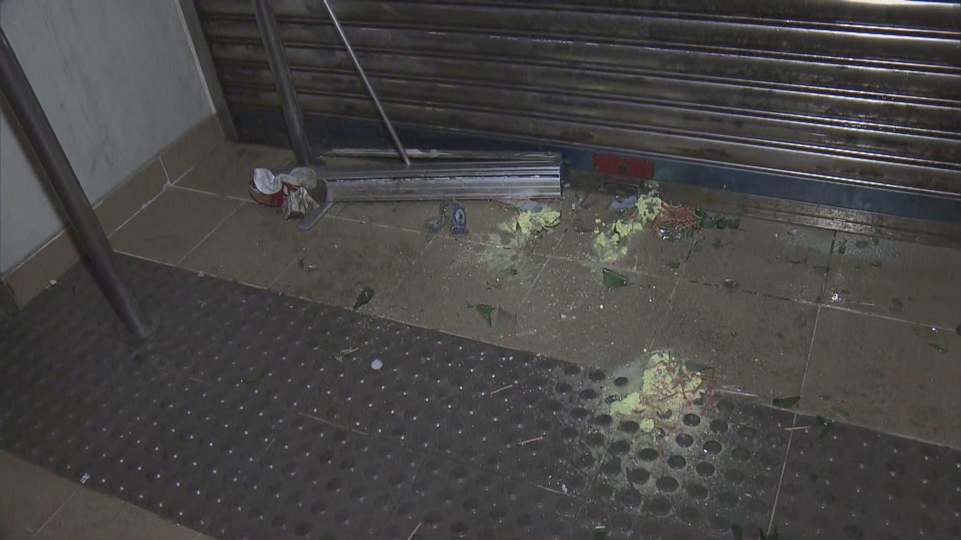 葵涌健康院遭汽油彈縱火無人傷