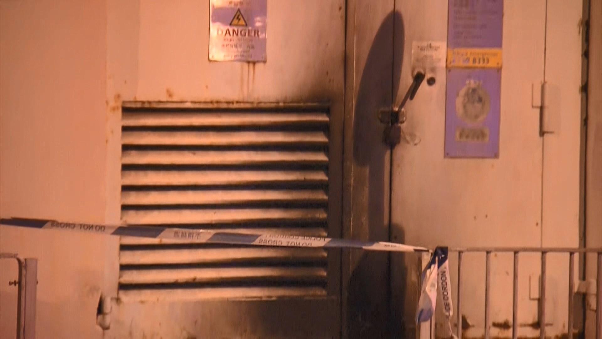 南葵涌賽馬會分科診所遭汽油彈縱火
