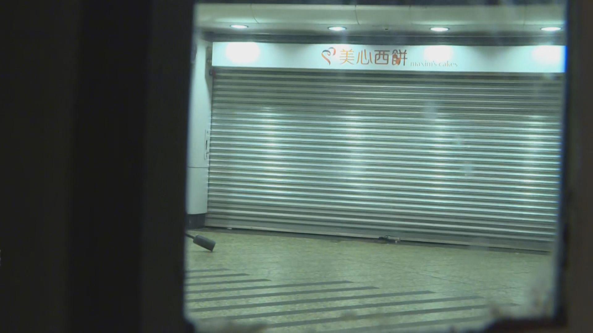 港鐵牛頭角站及長沙灣一間店鋪被擲汽油彈