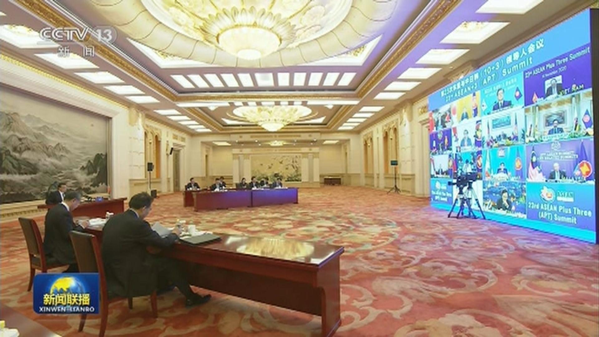 東盟與中日韓舉行領導人會議