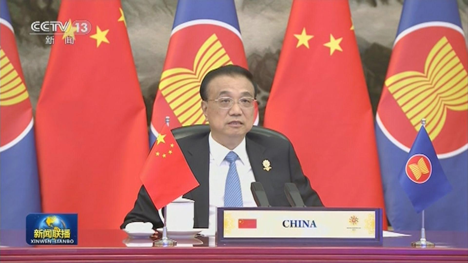 總理李克強出席中國東盟領導人會議