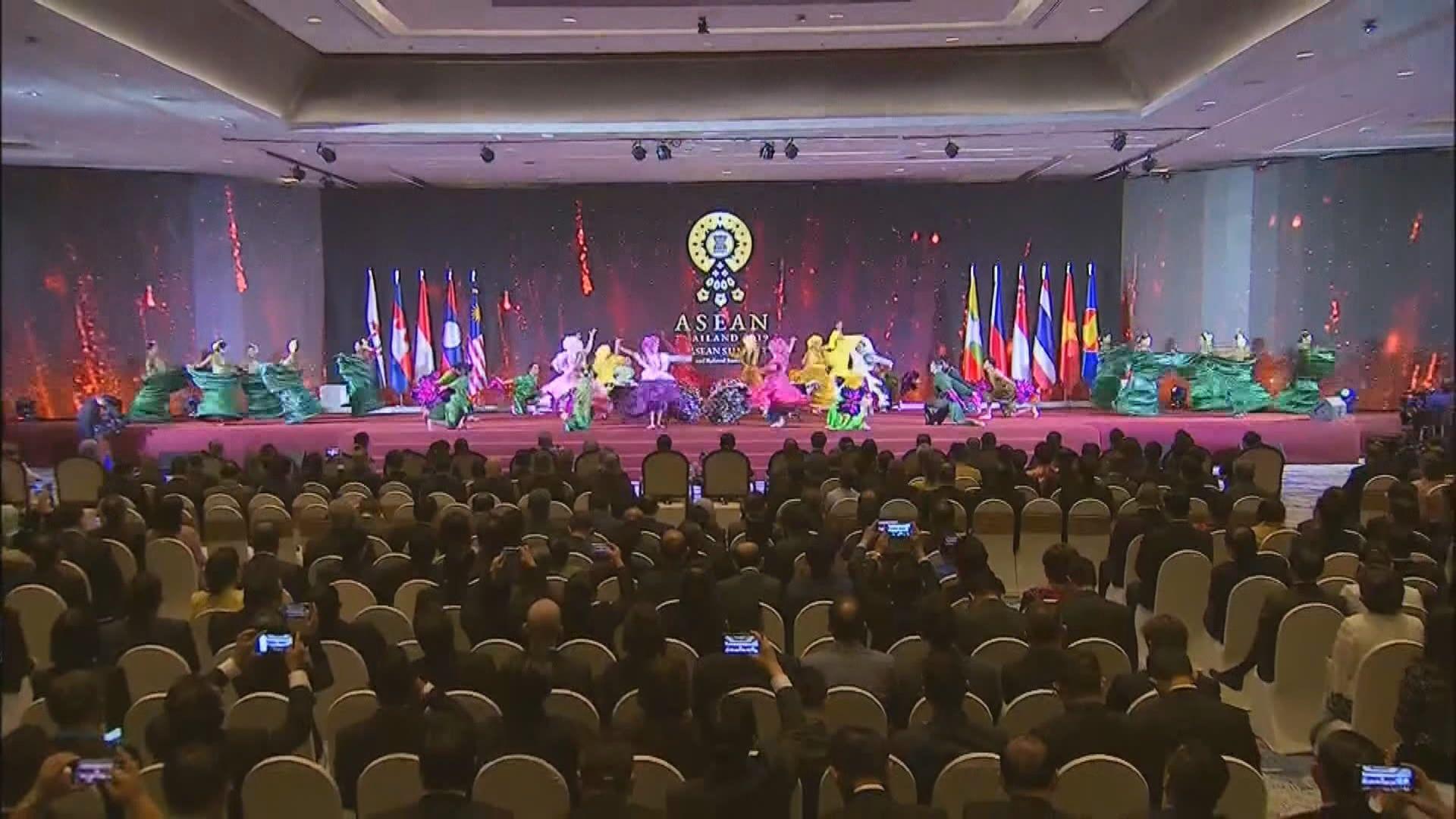 東盟峰會在泰國開幕預料貿易成重點議題