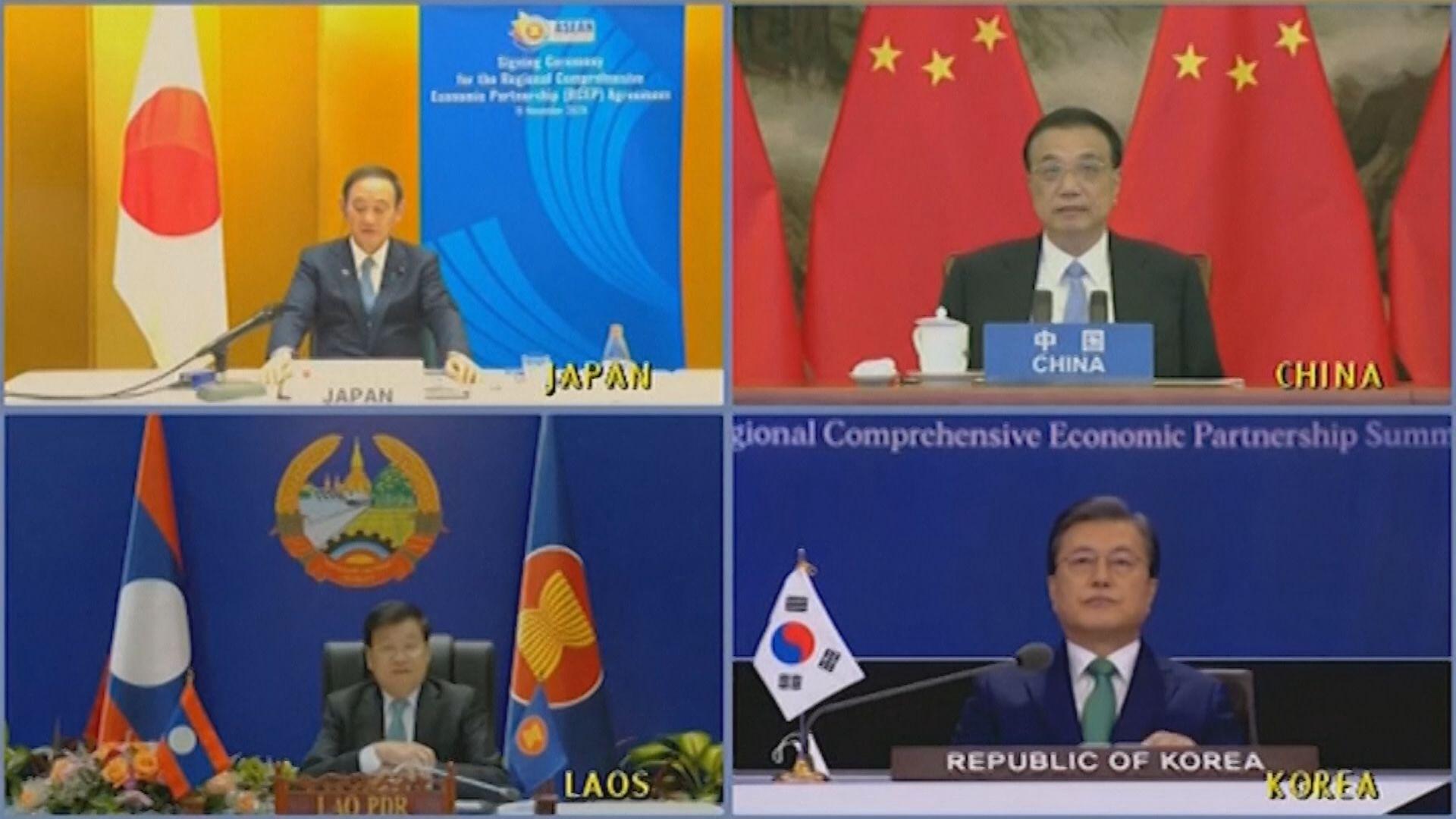 李克強:RCEP協定標誌多邊主義和自由貿易的勝利