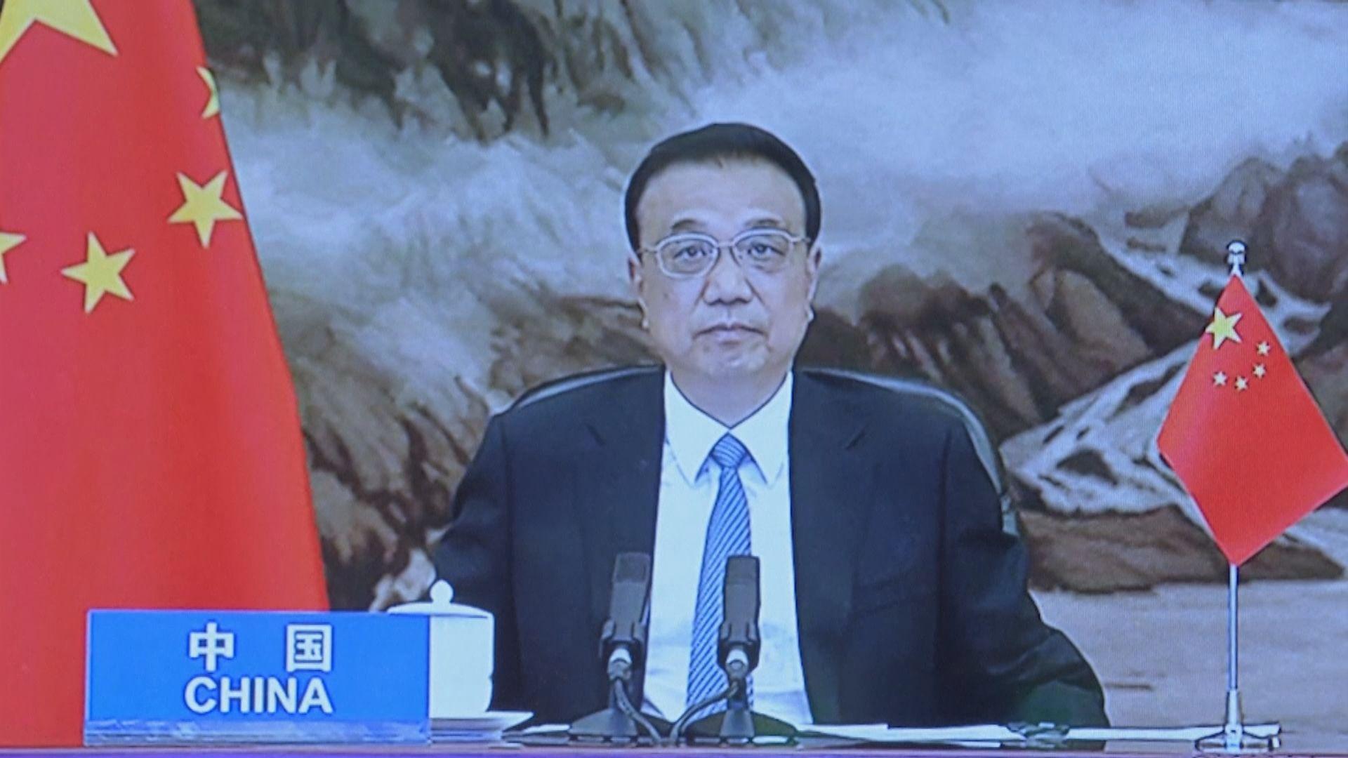 李克強指中國東盟應繼續協商化解分歧