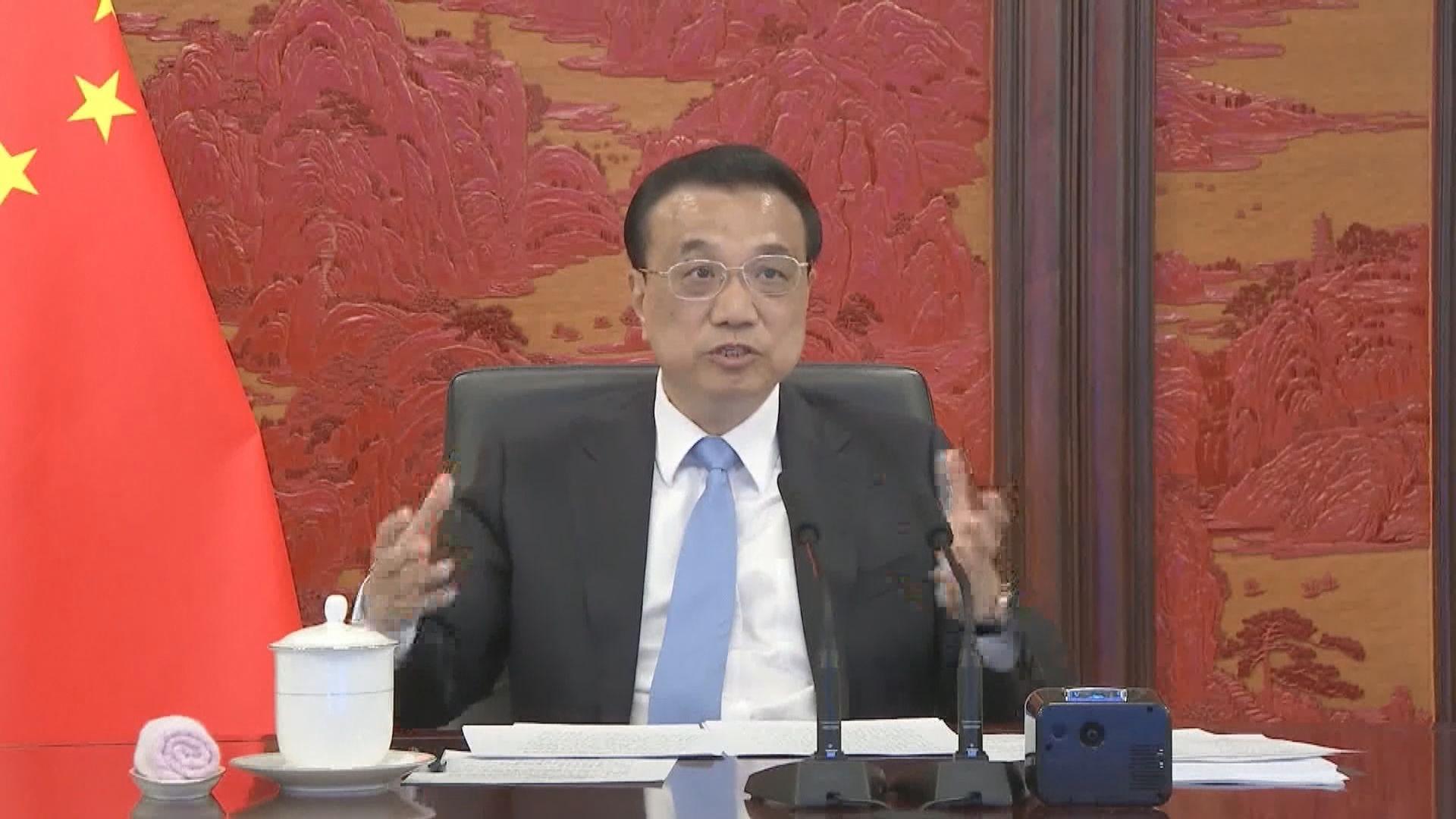 李克強:維護南海和平穩定符合利益 拜登:中國在台灣海峽有脅迫行為