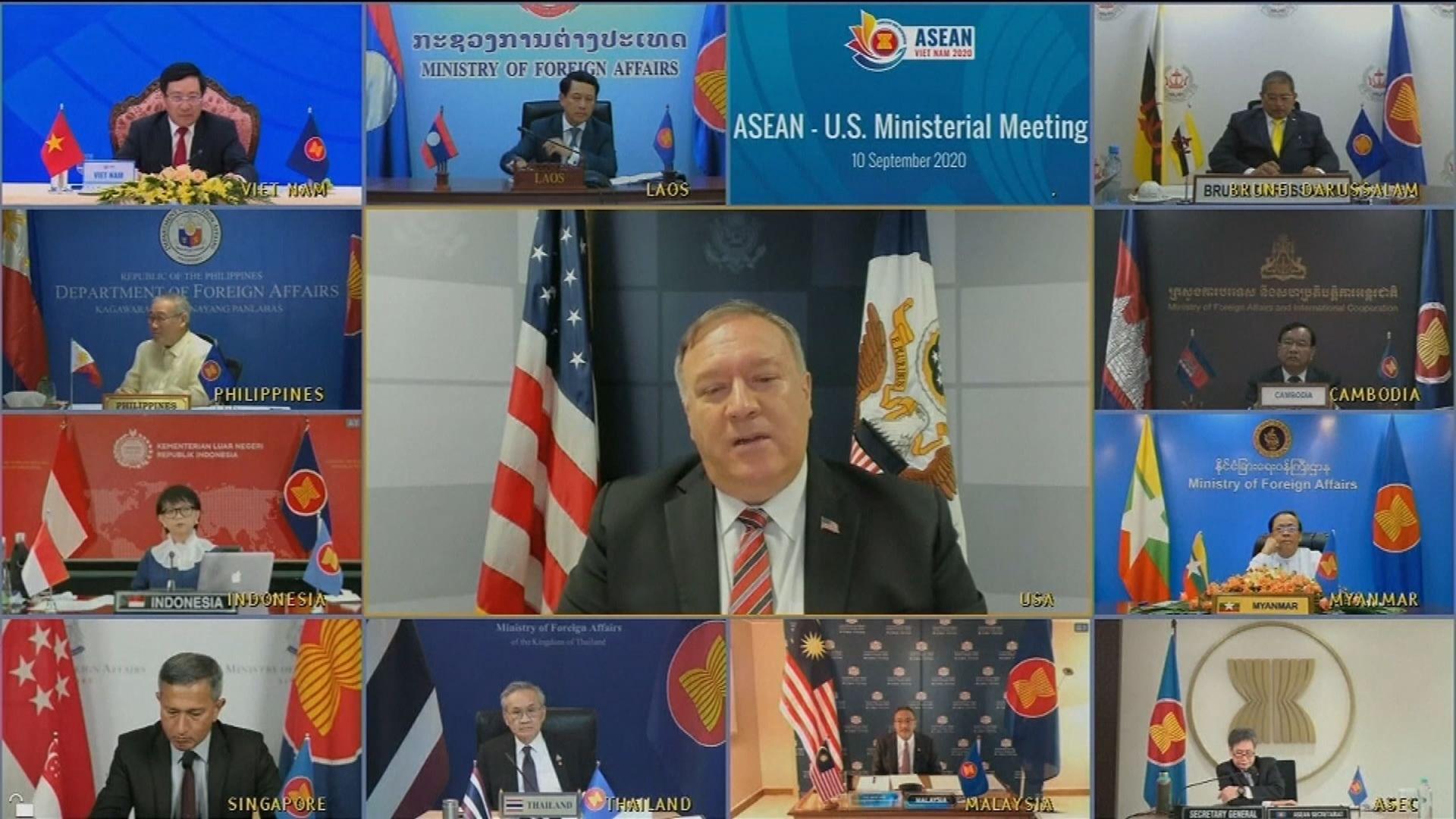 中美在東盟系列會議為南海問題隔空開火