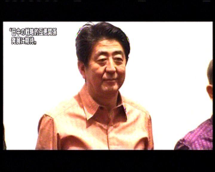 日本政府指安倍曾與李克強短暫交流