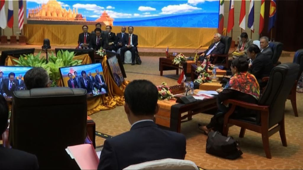 東盟外長會議 菲外長離場時表情嚴肅