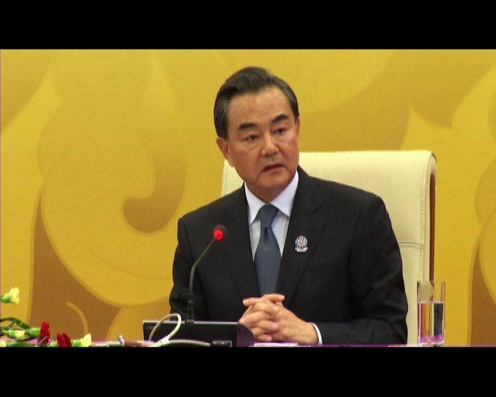 中方反對渲染和炒作南海緊張