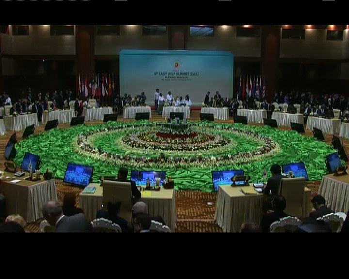 東亞峰會緬甸召開 多國領袖出席