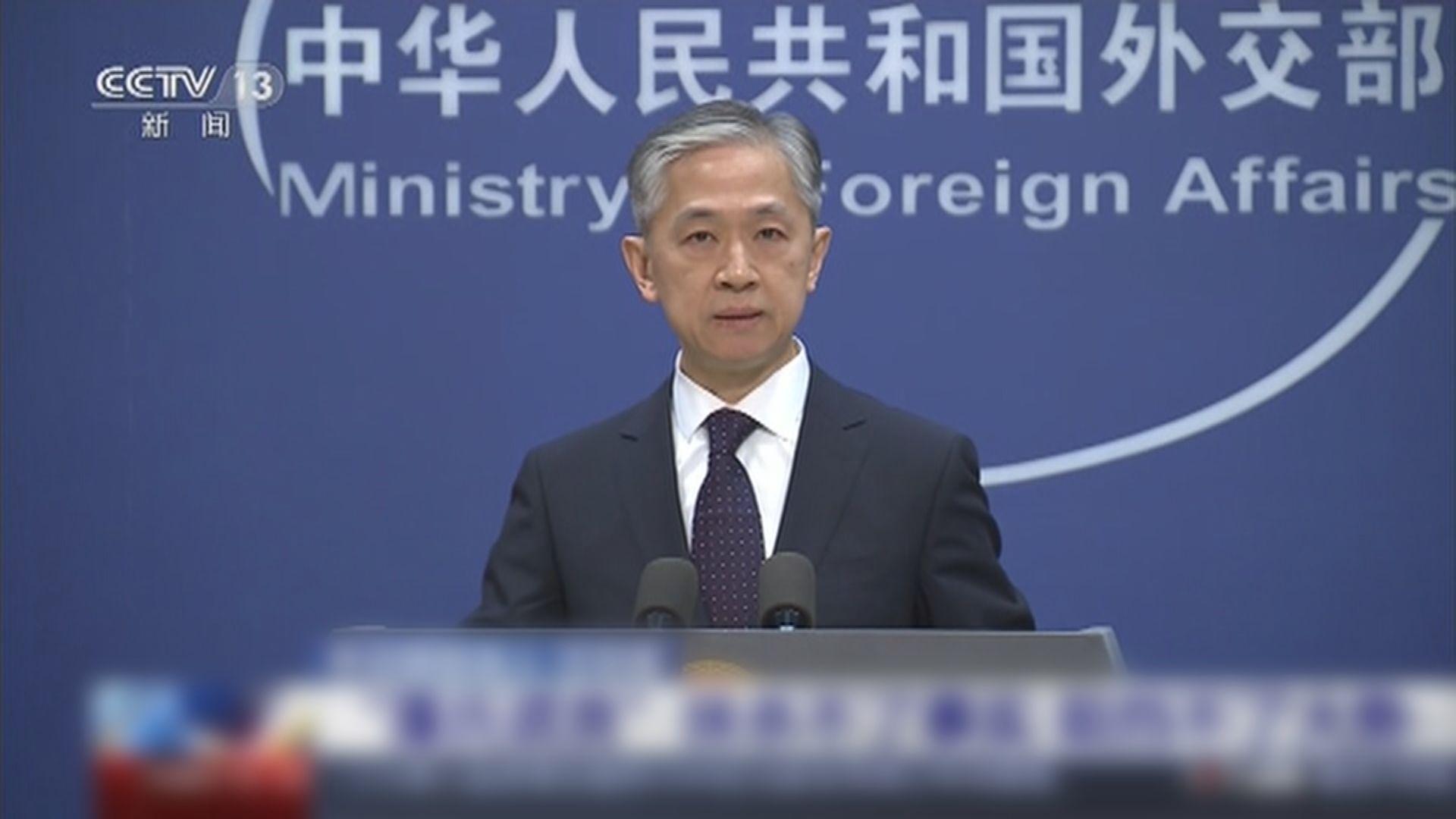 外交部指中國威脅論才是世界最大威脅