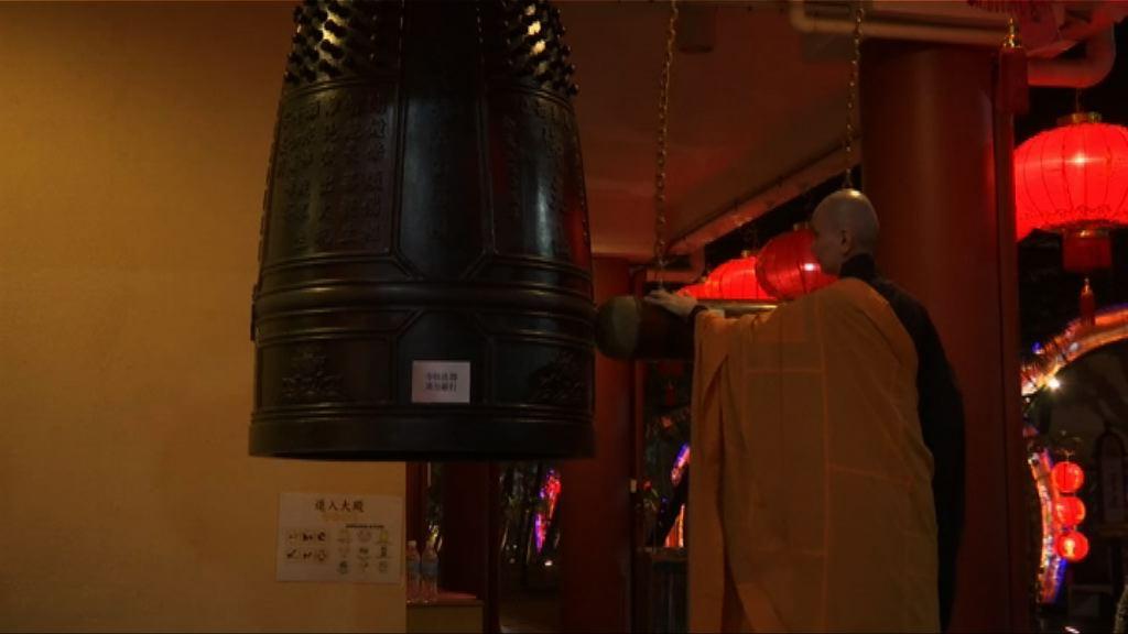 北京多處有敲鐘祈福儀式迎接雞年
