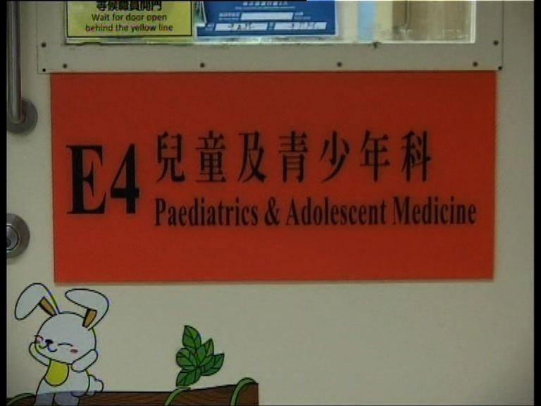 法庭發保護令受虐女童交社署照顧
