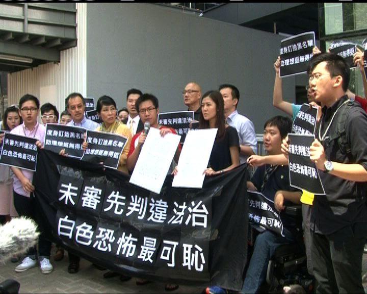 五議員助理抗議被拒入立法會