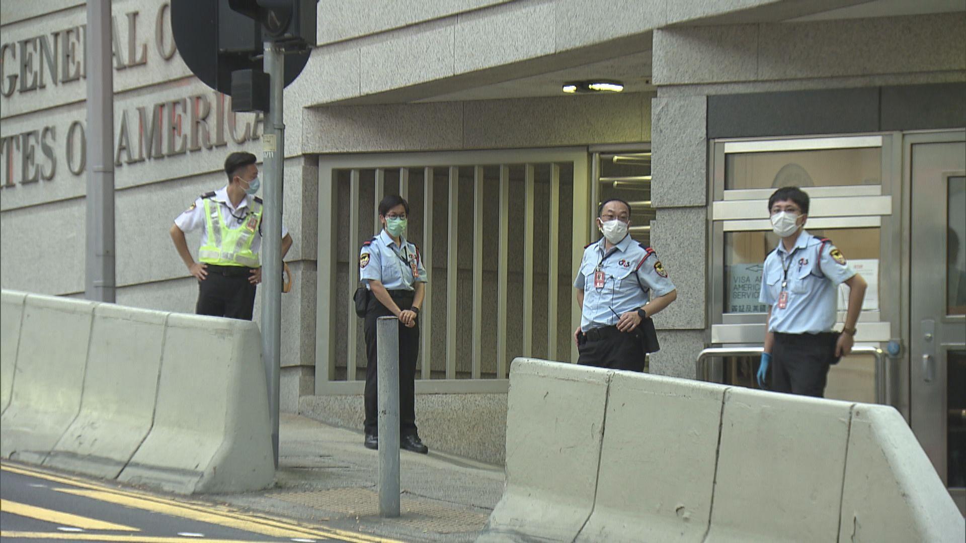 美國駐港總領事館職員遇襲 疑犯於屯門被捕