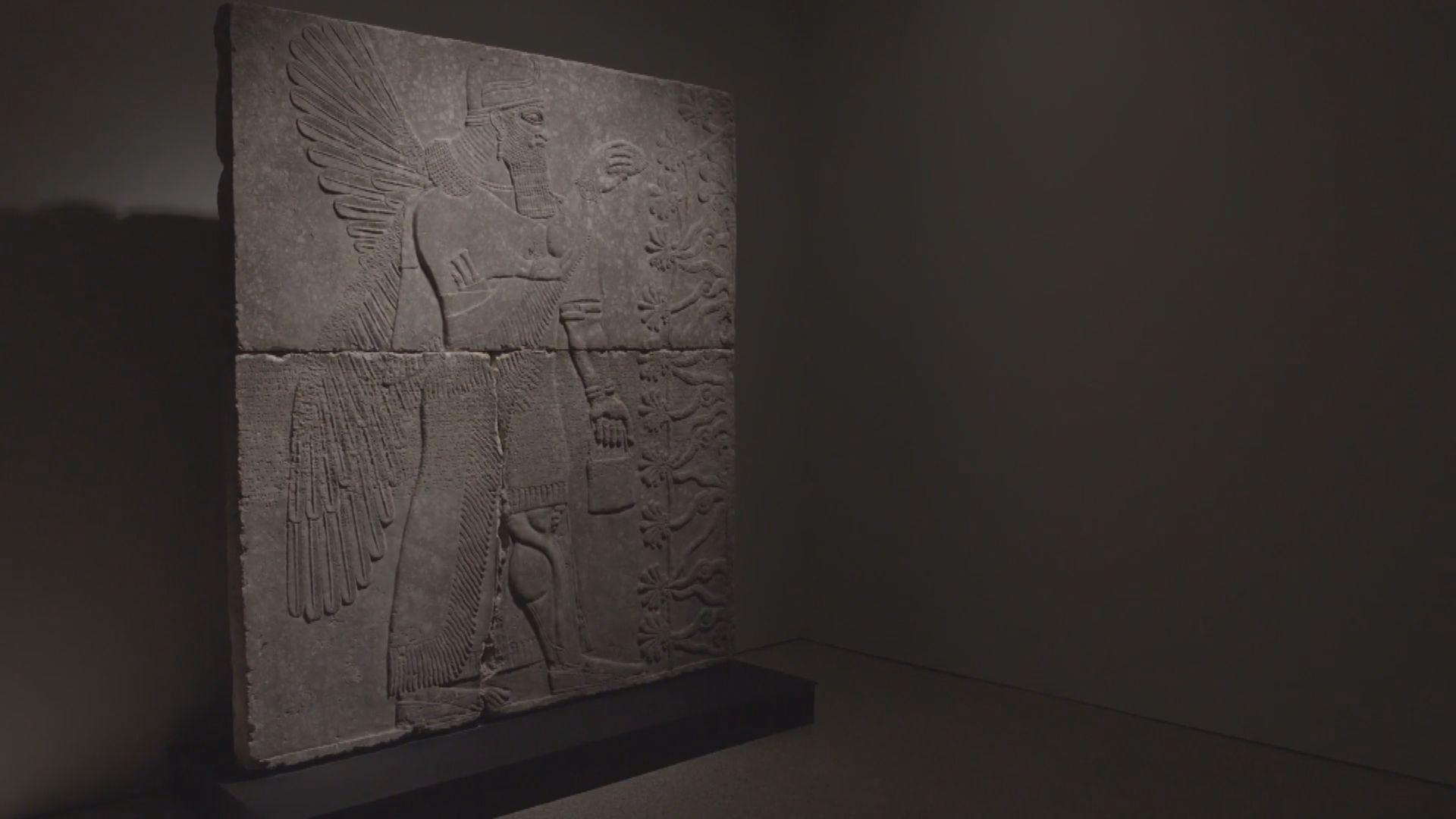 伊拉克要求將亞述時期浮雕歸還