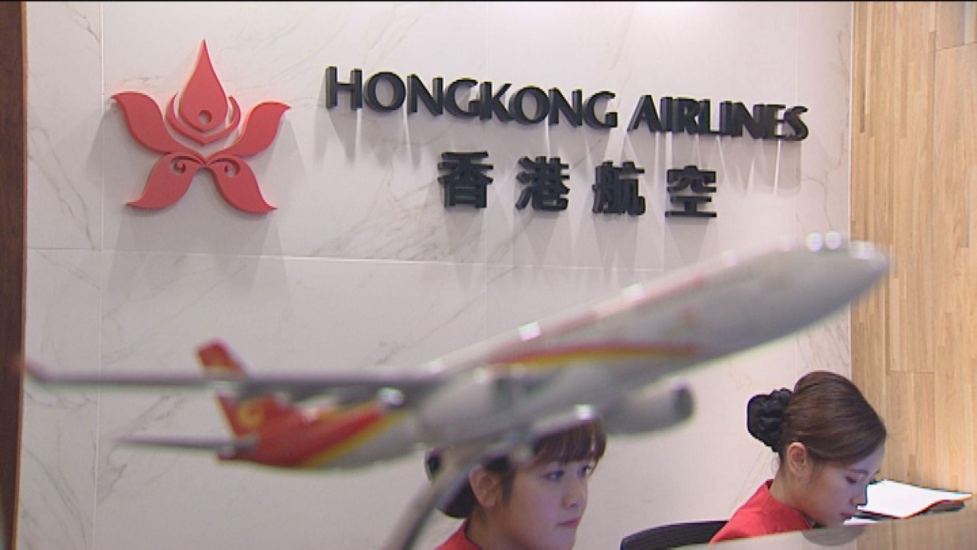 空運牌照局促香港航空補交財政狀況資料
