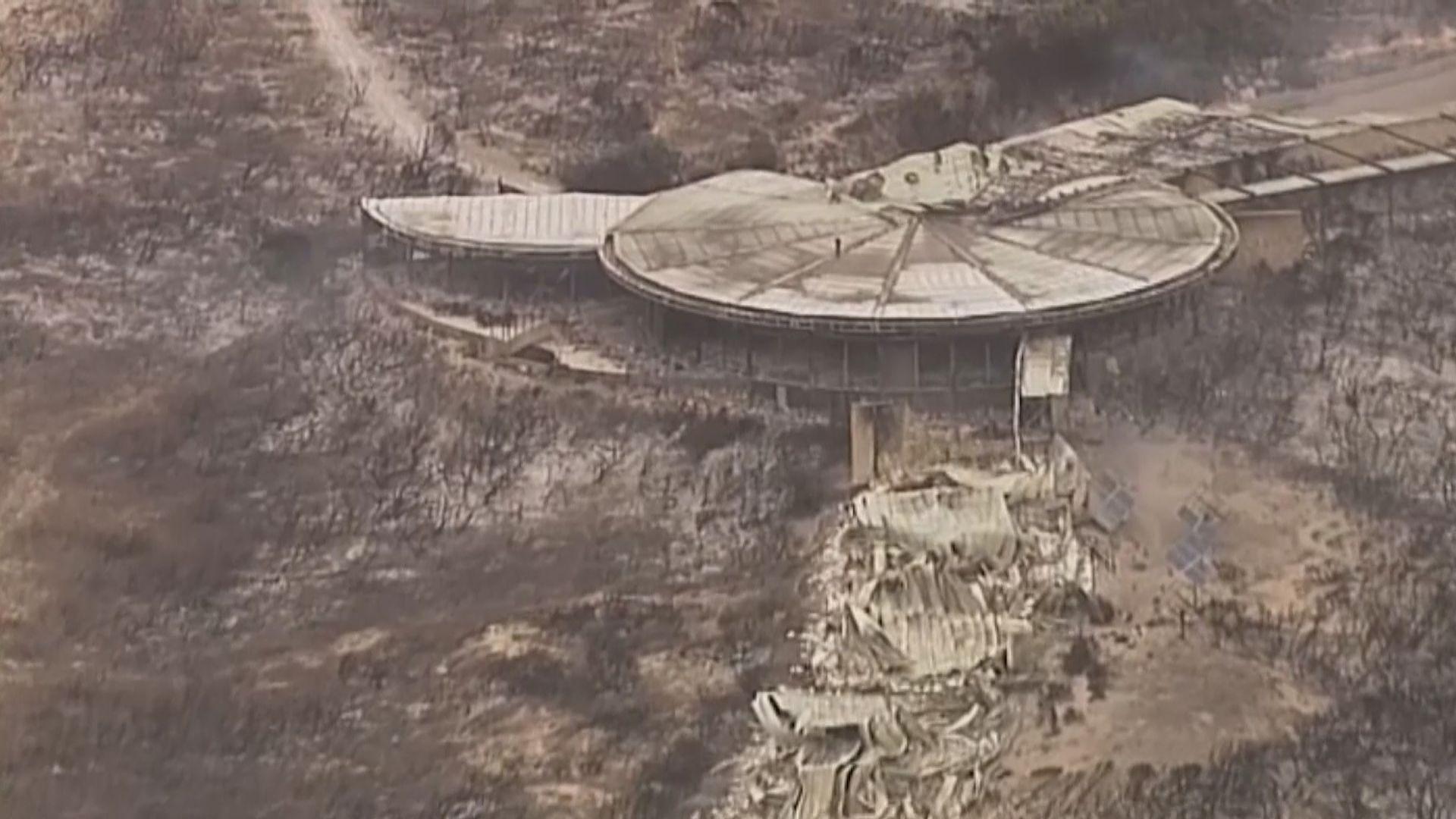 澳洲山火再奪兩命 焚毀逾五百萬公頃土地