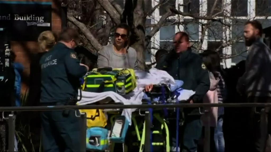澳洲學生襲擊師生四中國人受傷
