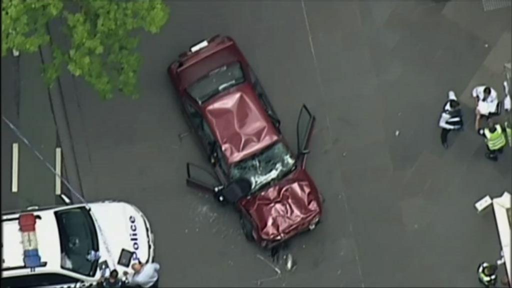 墨爾本汽車撞途人3死20人傷