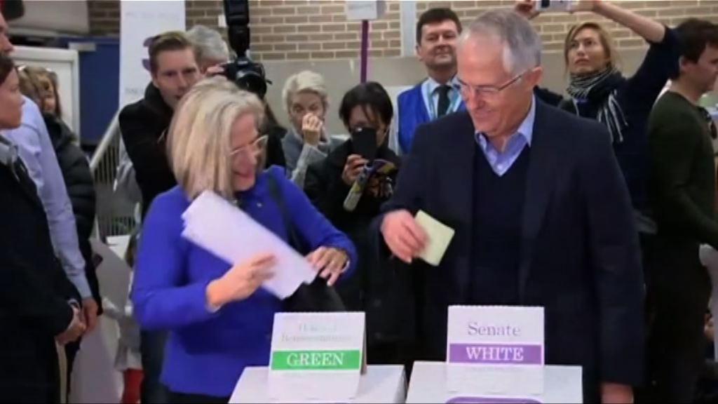 澳洲大選兩大黨支持率接近