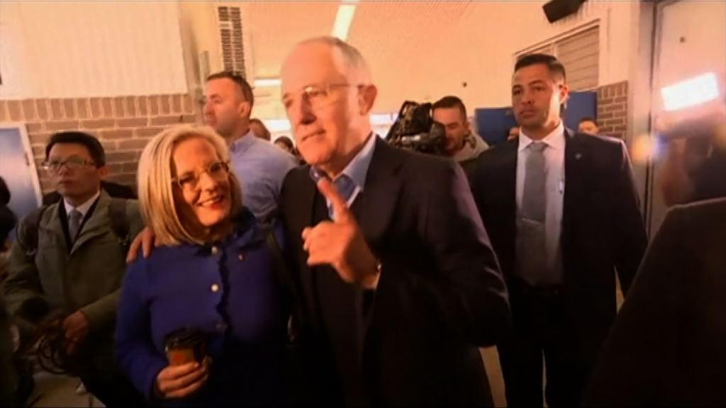 澳洲大選 總理籲投票支持聯合政府