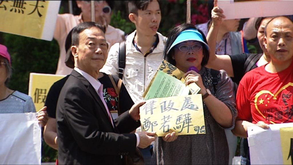 團體遊行抗議區諾軒焚燒基本法影印本