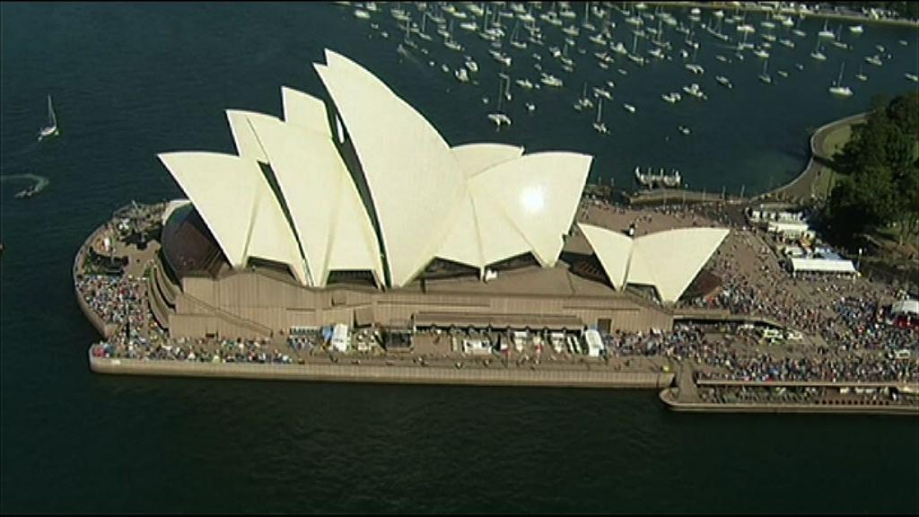 澳洲央行維持息率1.75厘不變