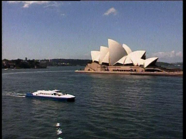 【息率不變】澳洲央行指澳元或會繼續向下
