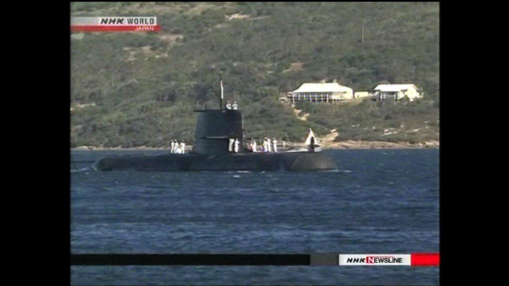 法國贏得澳洲高價潛艇合同