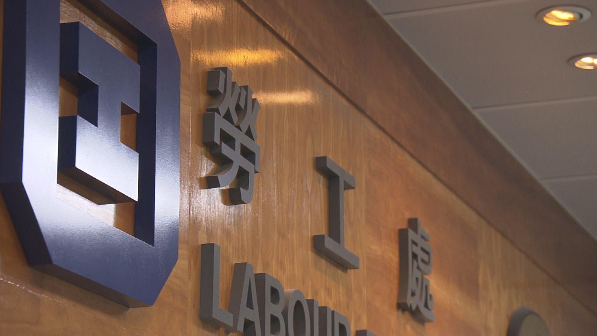 審計報告建議勞工處全面檢討一般就業服務
