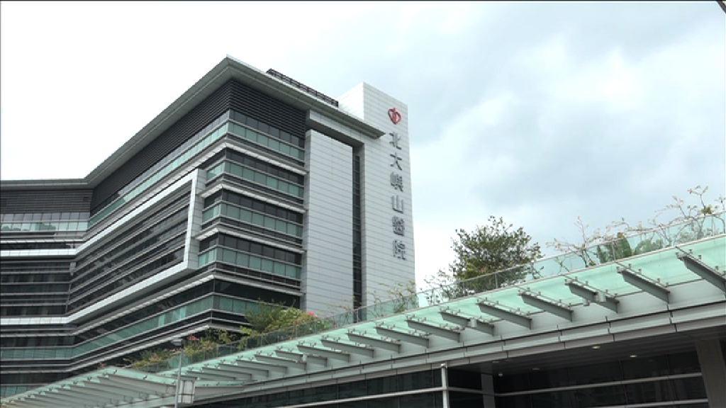 審計署指北大嶼山醫院部分設施未有被善用