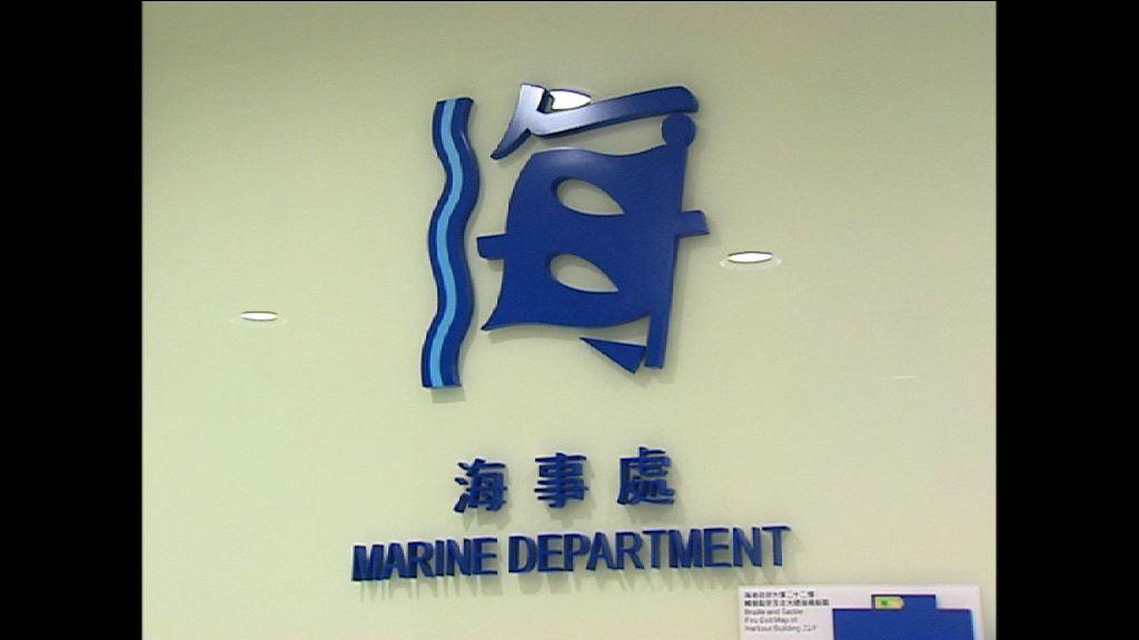 審計署批評海事處採購及維修延誤