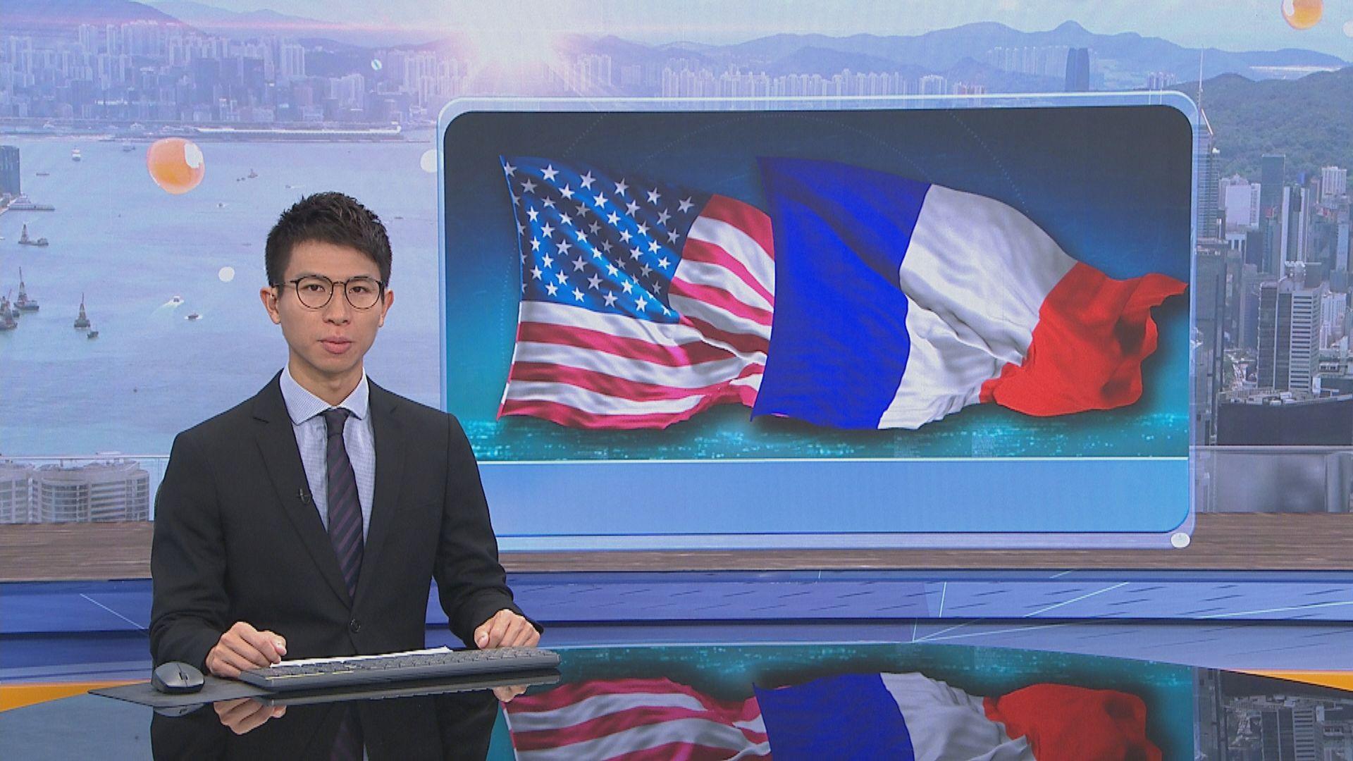 法國國防部長取消與英國國防大臣會晤