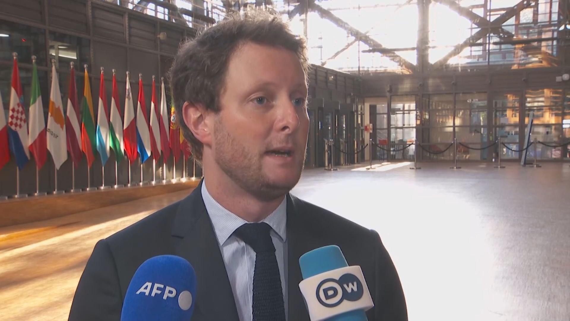 莫里森:聯合國大會期間不會與馬克龍會談