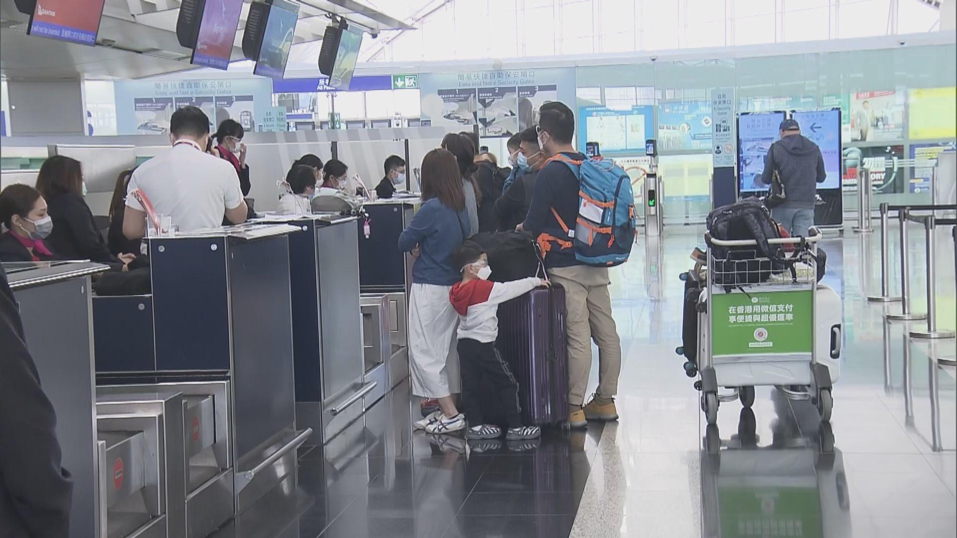 旅客周一抵澳需隔離 有升學及探親市民如常出發