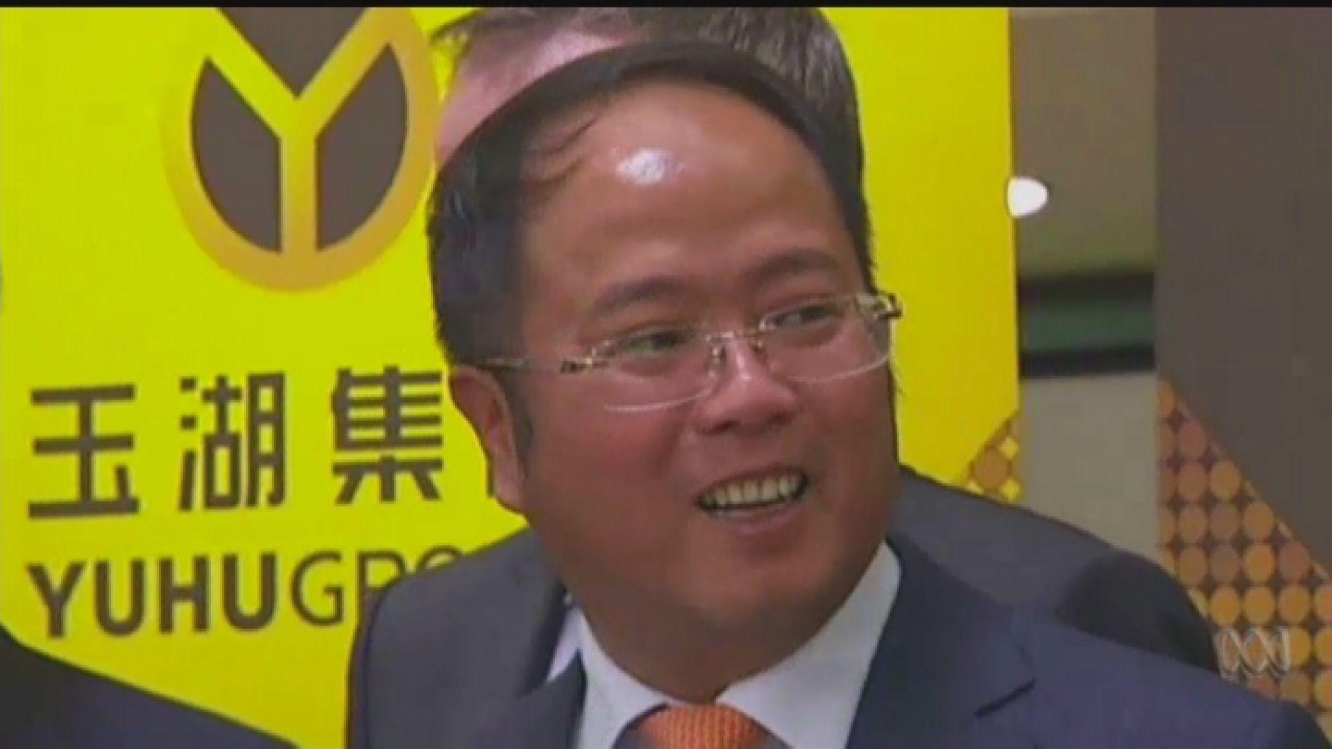 澳洲撤銷中國富商黃向墨居留權