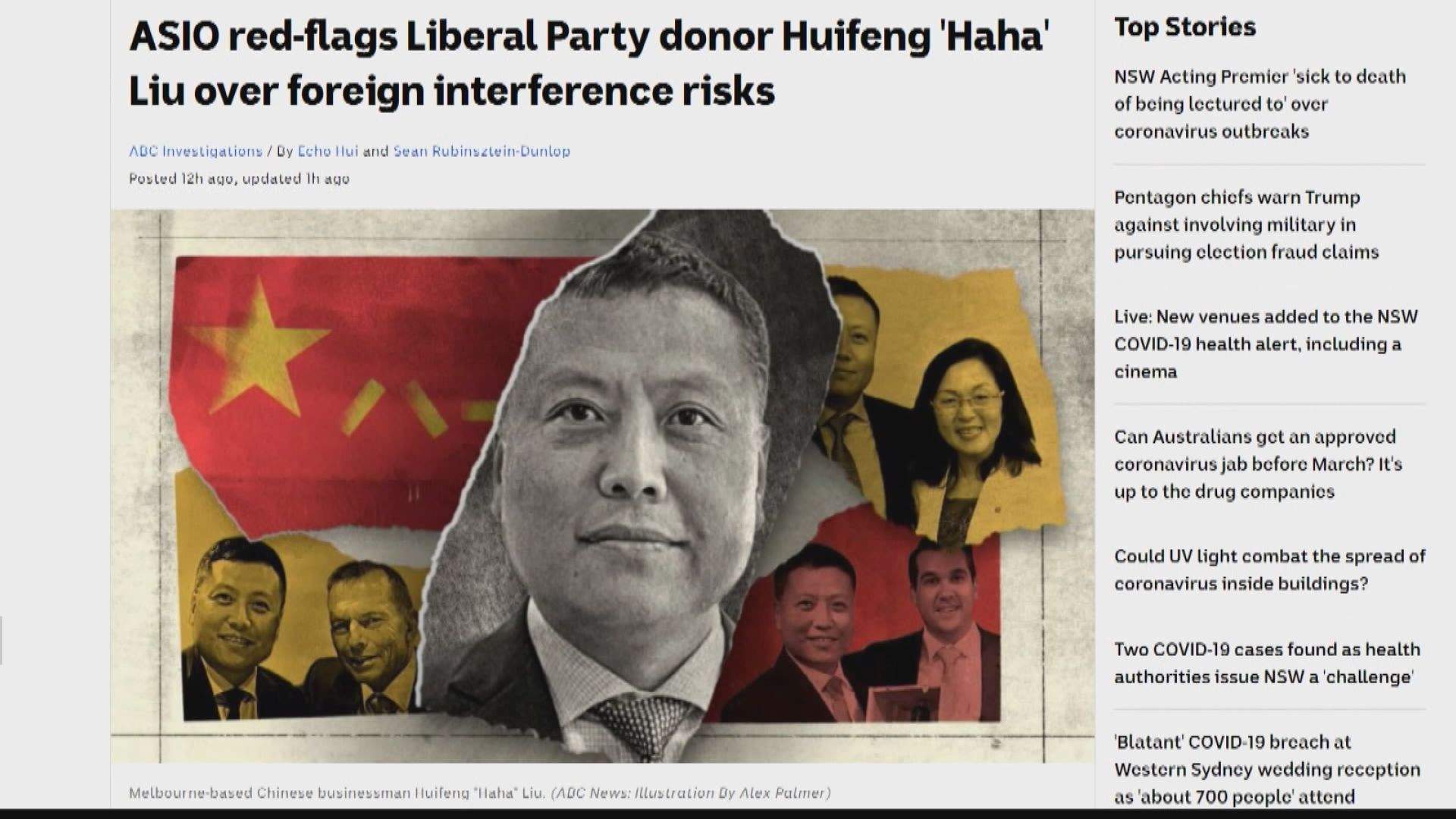 一名華裔商人將被澳洲驅逐出境
