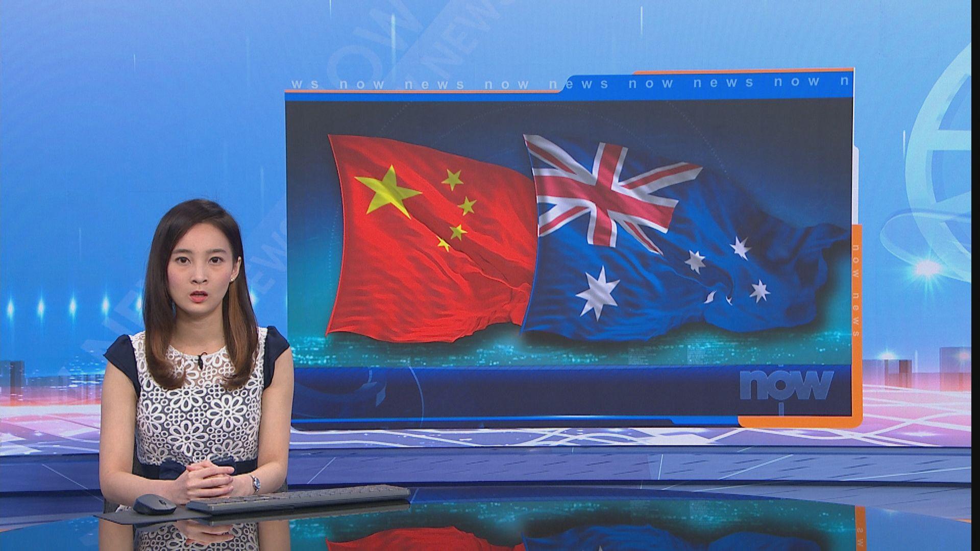 澳洲總理:正就澳洲男子販毒案件尋求與中方交涉
