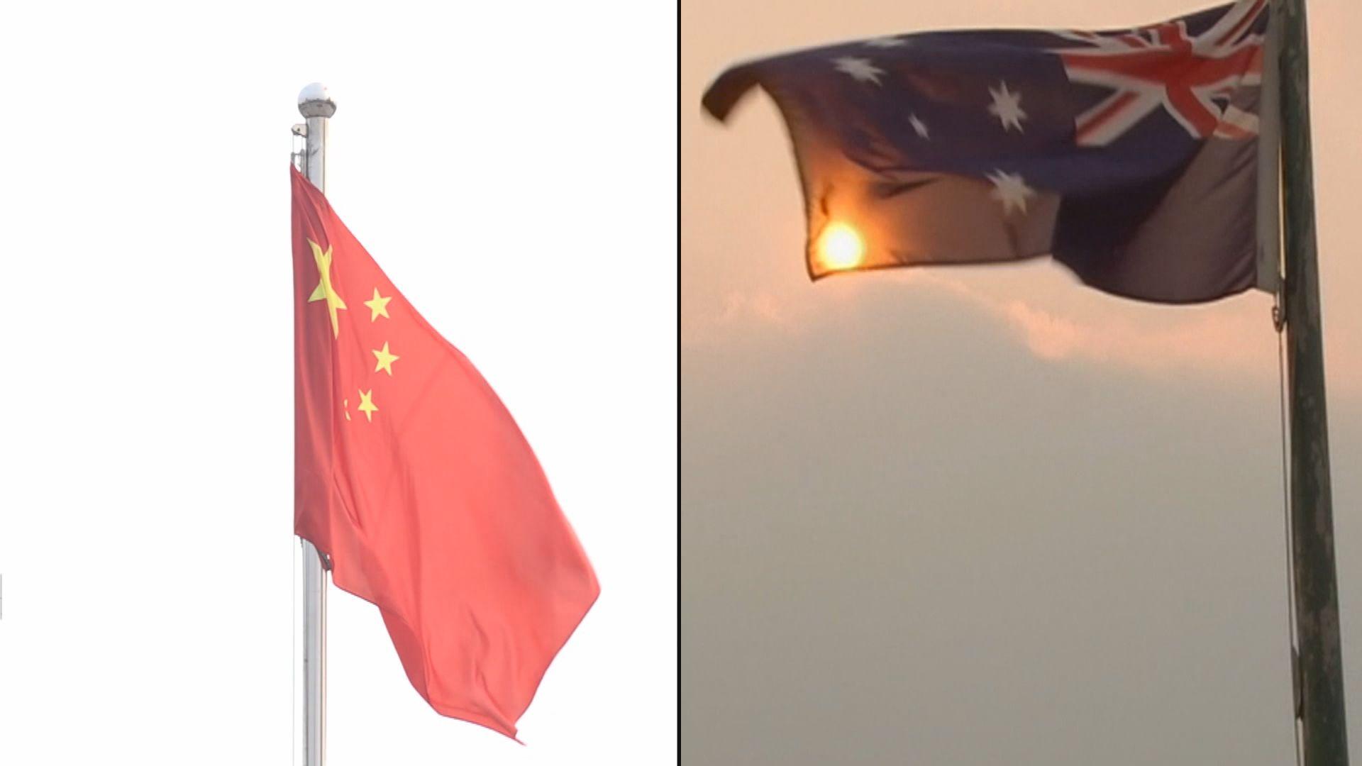外交部證澳洲曾突擊搜查中國駐澳洲記者住所 已向澳方提嚴正交涉