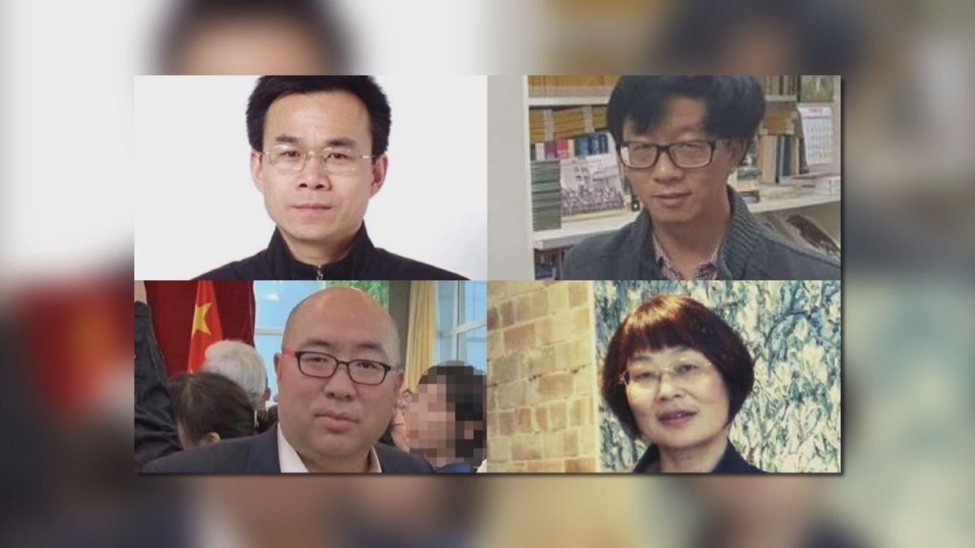 澳洲回應突擊搜查四中國記者寓所事件 指是依證據行事