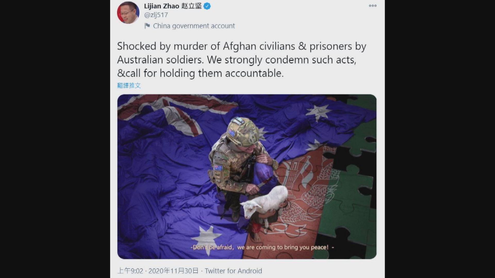 澳洲要求中方就「虛假圖片」道歉 中指澳應反思軍人殺害平民事件