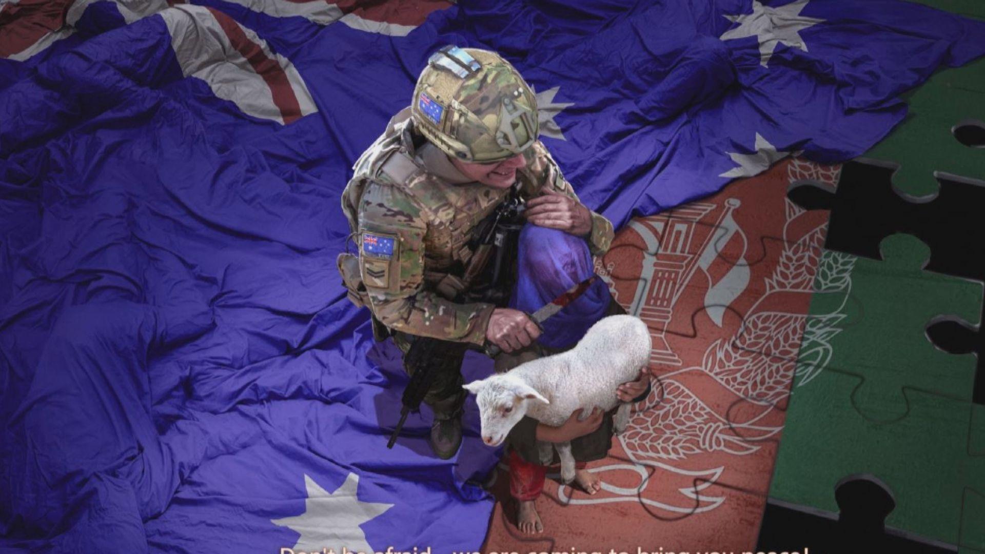 新華社斥澳洲要求中方道歉十分荒唐