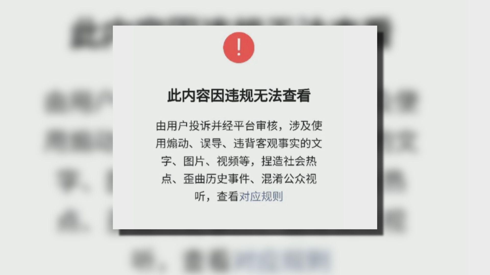 澳洲總理撐軍人微信帖文被指混淆公眾視聽遭刪除