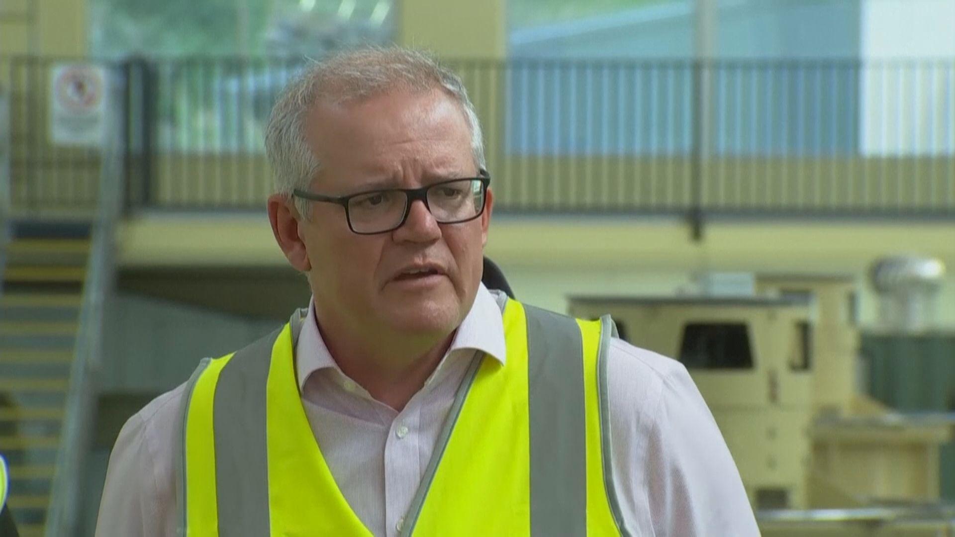 據報中方列澳洲煤炭入黑名單 澳總理要求澄清及對話