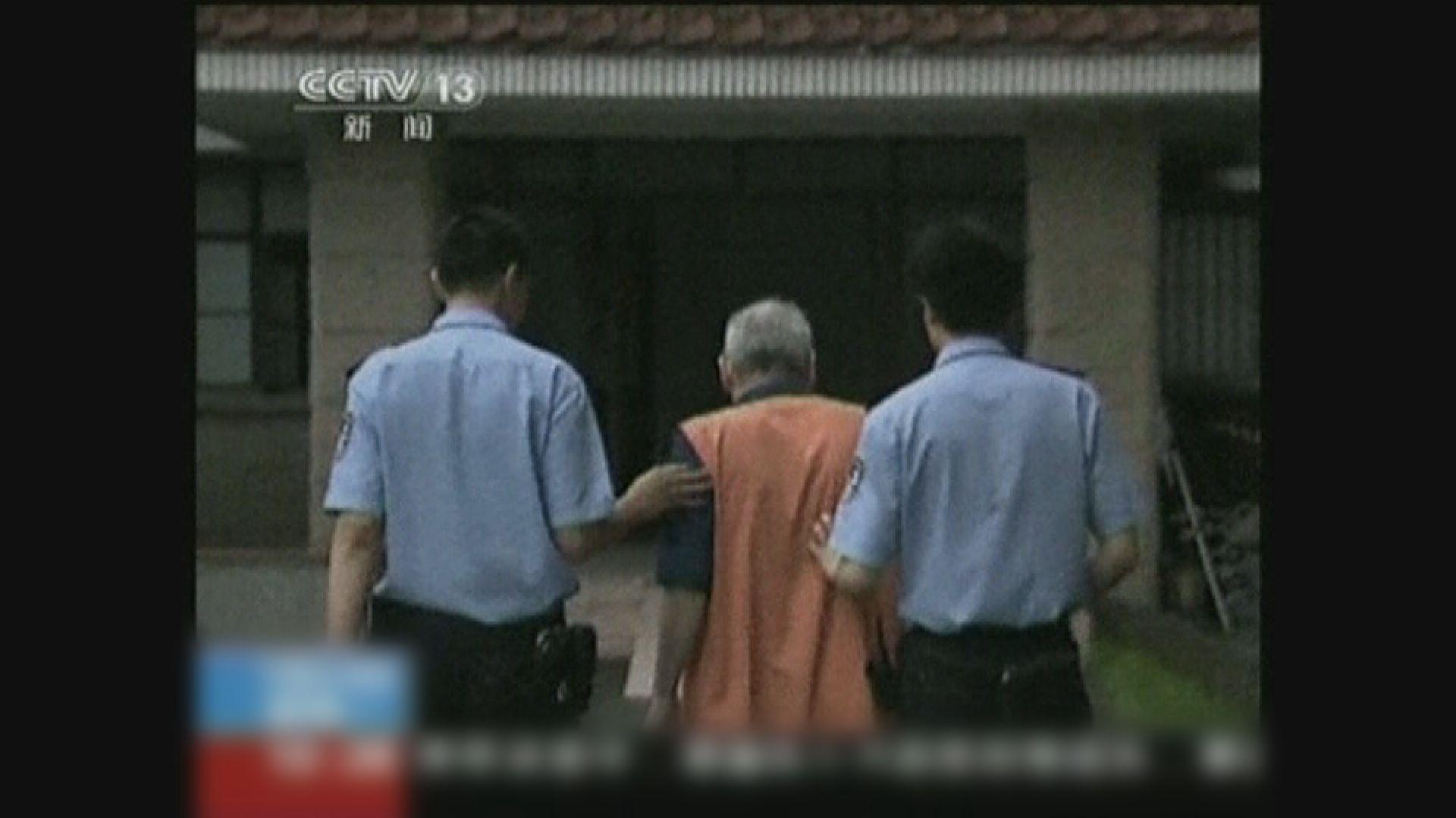 澳洲SBS電視台暫停轉播中國央視新聞節目