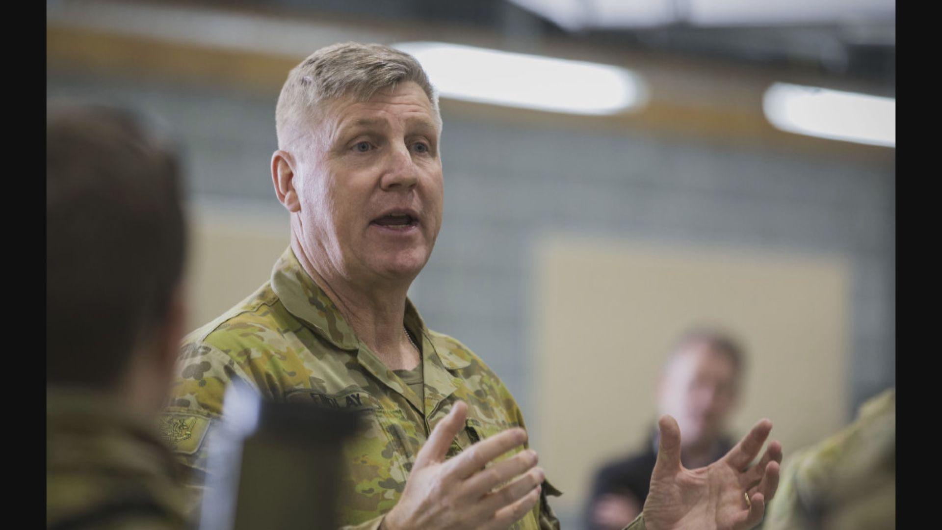 澳洲軍官據報認為未來很有可能跟中國開戰