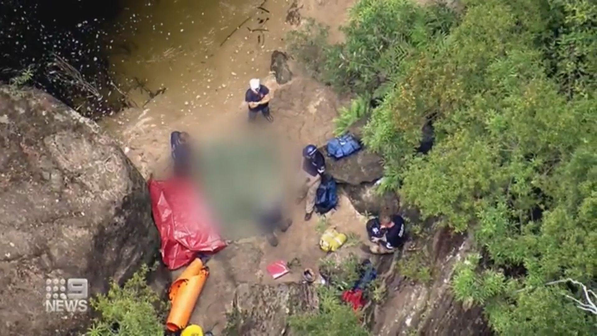 中國留學生澳洲墮溪流亡 落水拯救女警同遇難