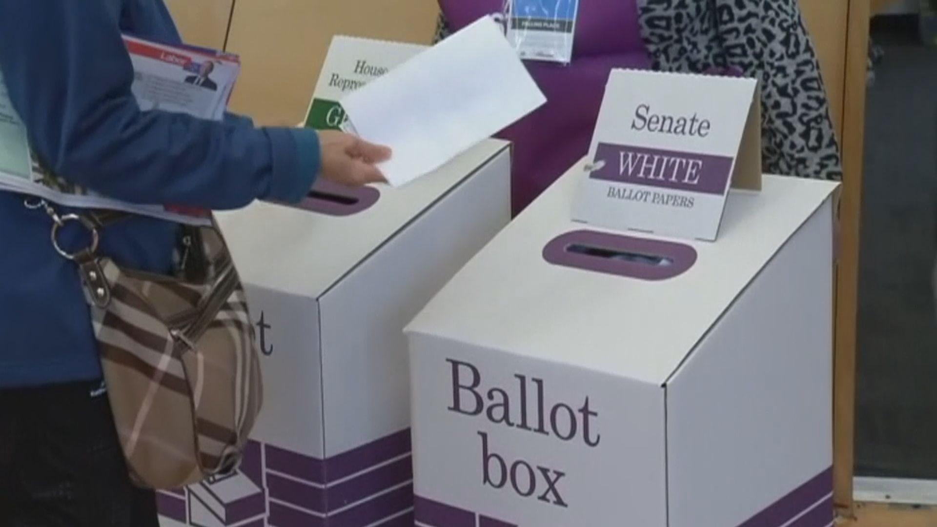 澳洲國會選舉投票料爭持激烈