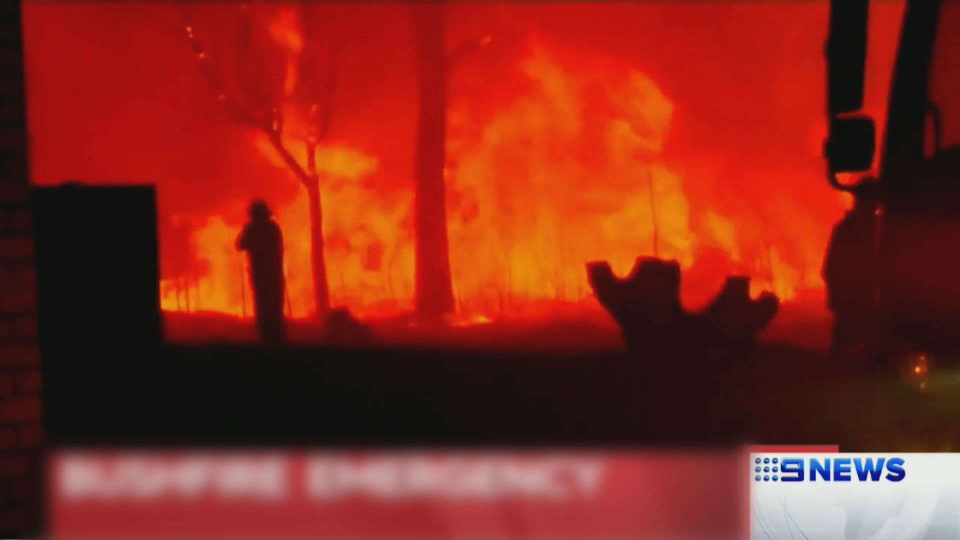 澳洲東部山火數十間房屋燒毀一人嚴重燒傷